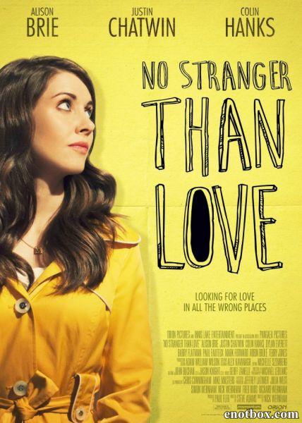 Не менее странно, чем любовь / No Stranger Than Love (2015/WEB-DL/WEB-DLRip)