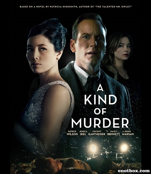 Ловушка / A Kind of Murder (2016/WEB-DL/WEB-DLRip)