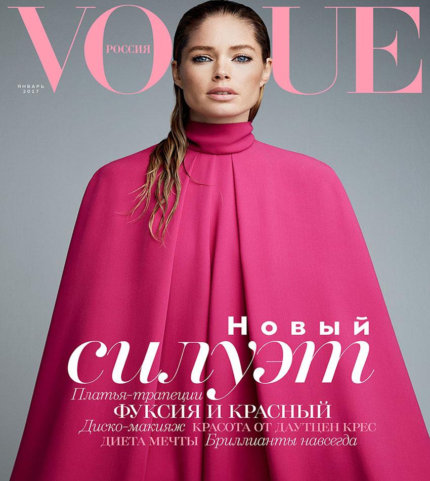 Doutzen Kroes - Vogue Russia (January 2017)
