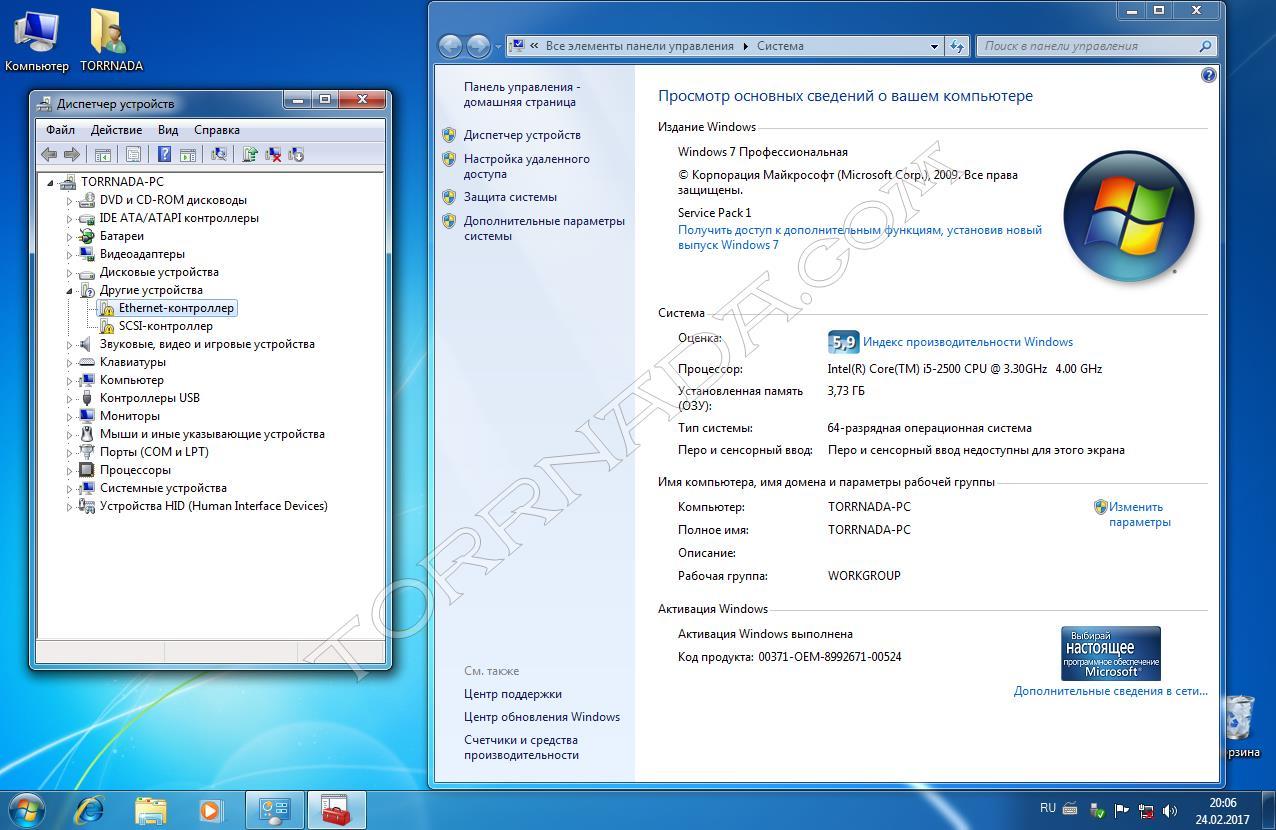 скачать windows 8 iso 32-bit x86 russian р