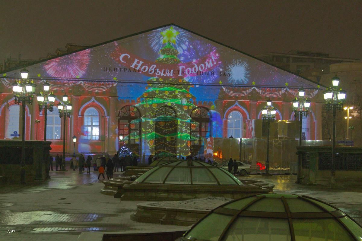 Москва 2017-01-02