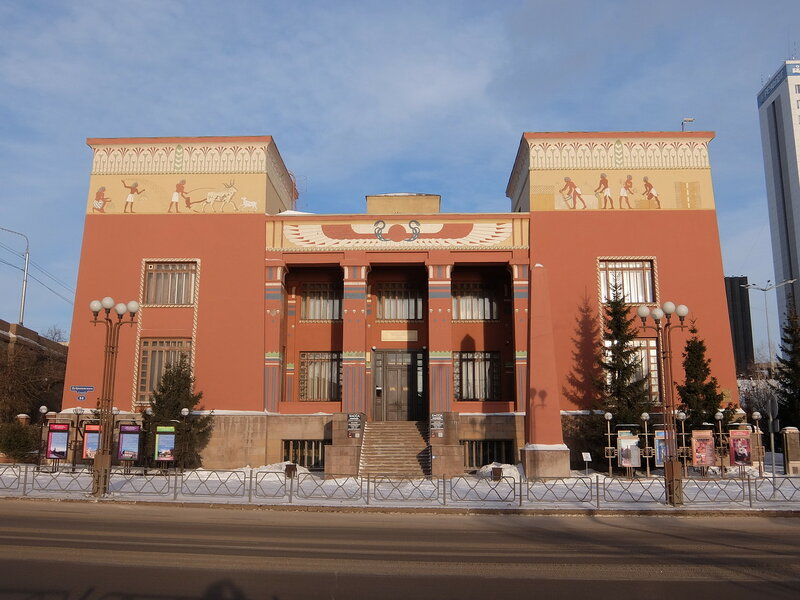 Красноярск - Краеведческий музей