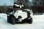COLD WINTER '87