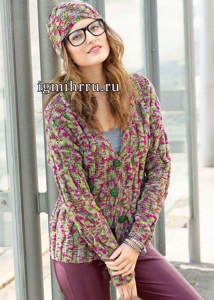 Модное многоцветье. Комплект из меланжевой шерстяной пряжи: жакет и шапочка. Вязание спицами