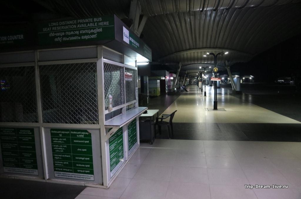 Автовокзал Vyttila в Кочи