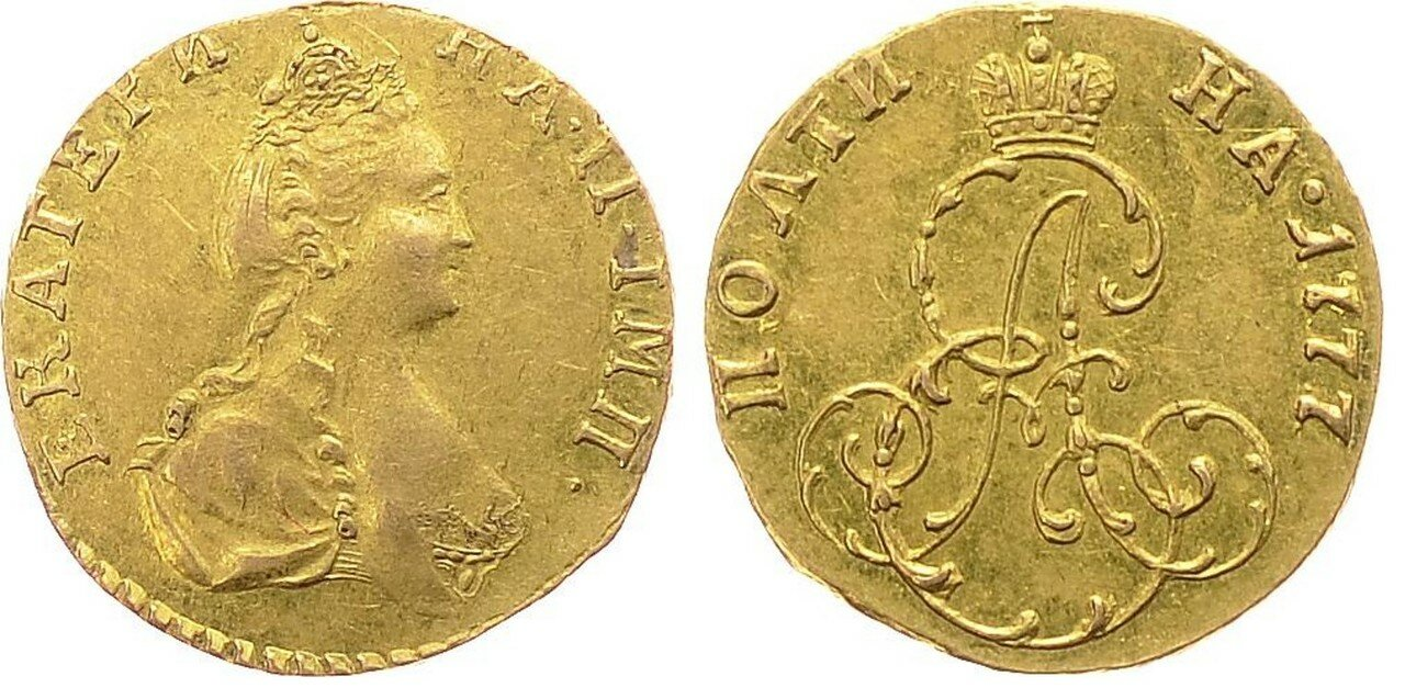 1777. 50 копеек. Екатерина II