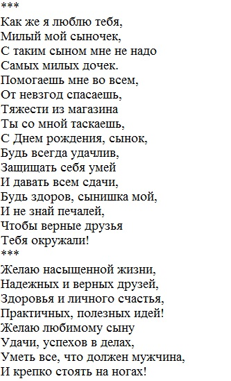 как же я люблю тебя!