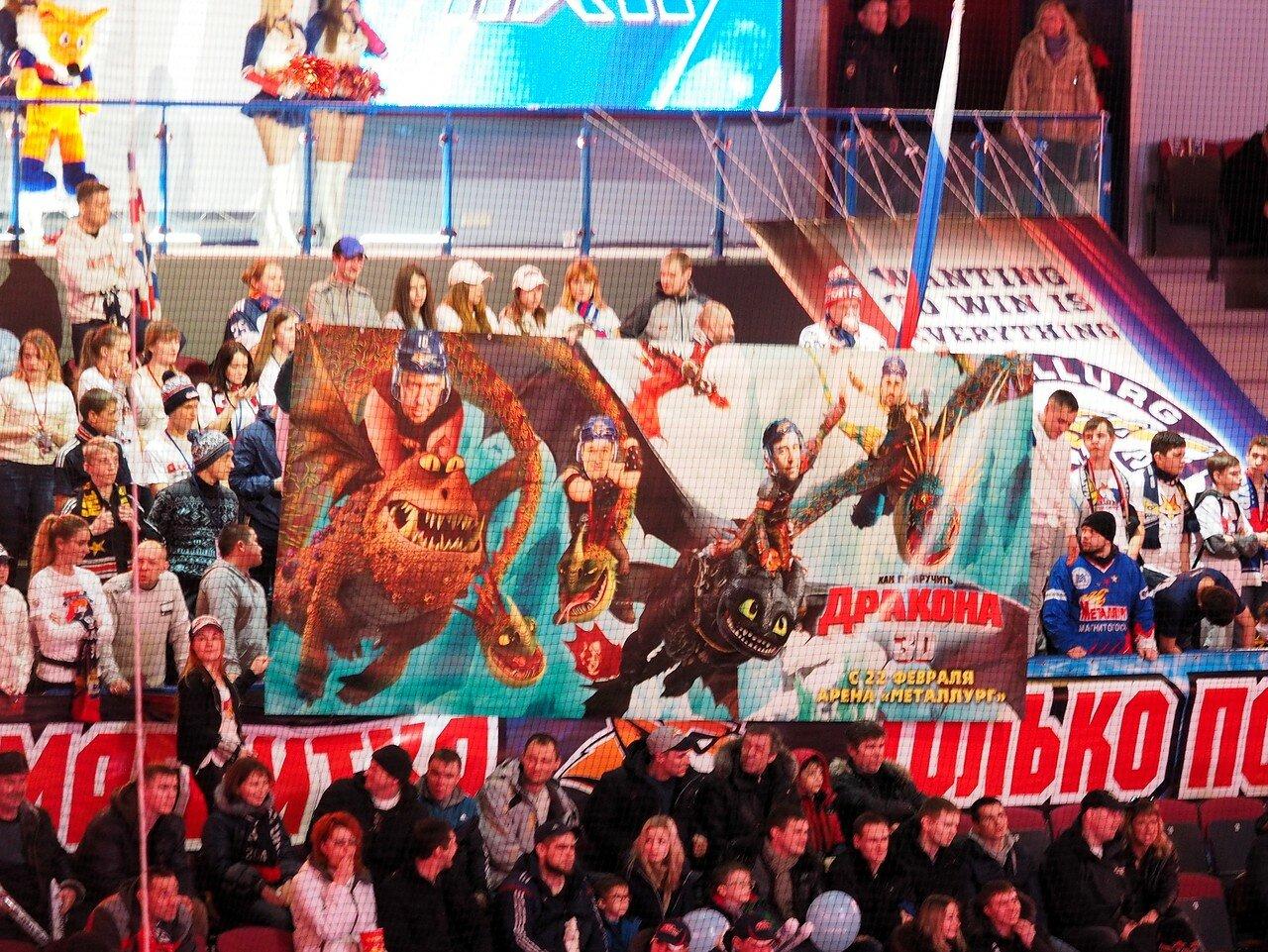 51 Металлург - Куньлунь РС 22.02.2017