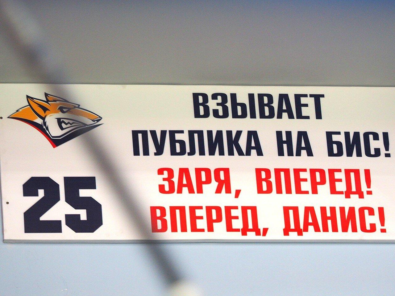 141 Металлург - Куньлунь РС 02.03.2017