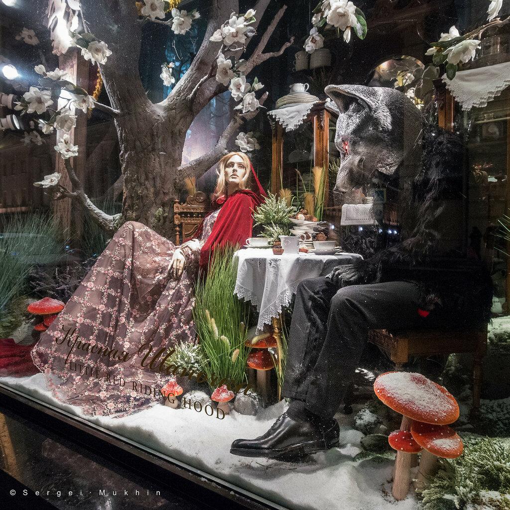 Новогодние витрины москвы фото