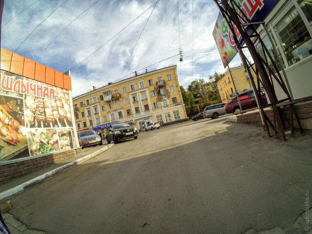 Златоуст. Задворки улицы Карла Маркса