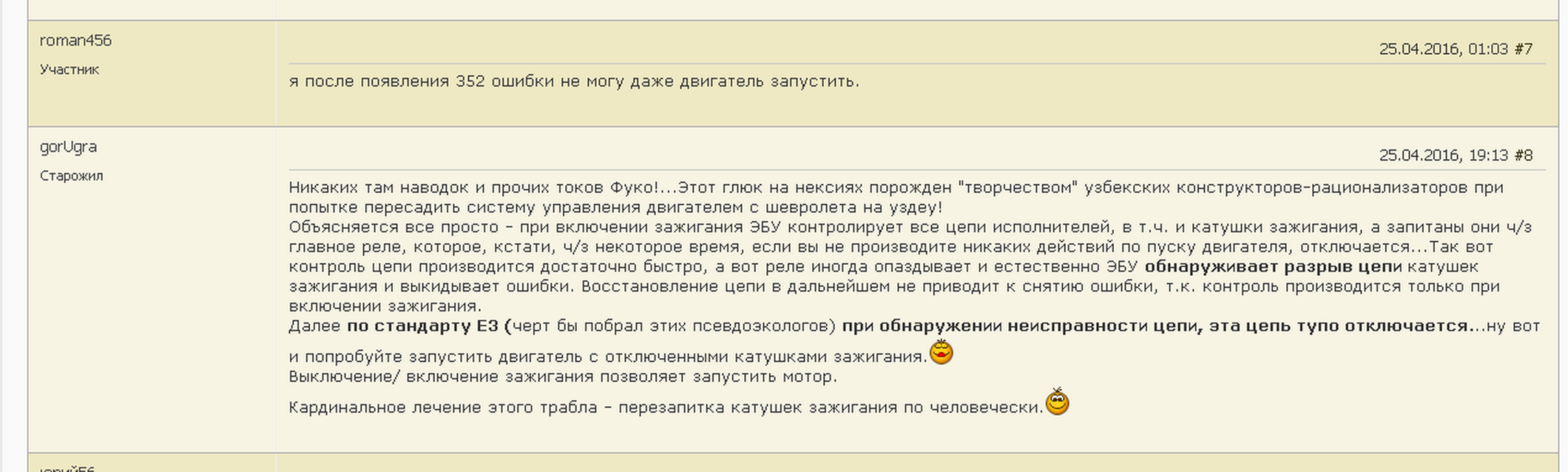 https://img-fotki.yandex.ru/get/57551/137528123.38/0_19fe16_3ff7c870_orig