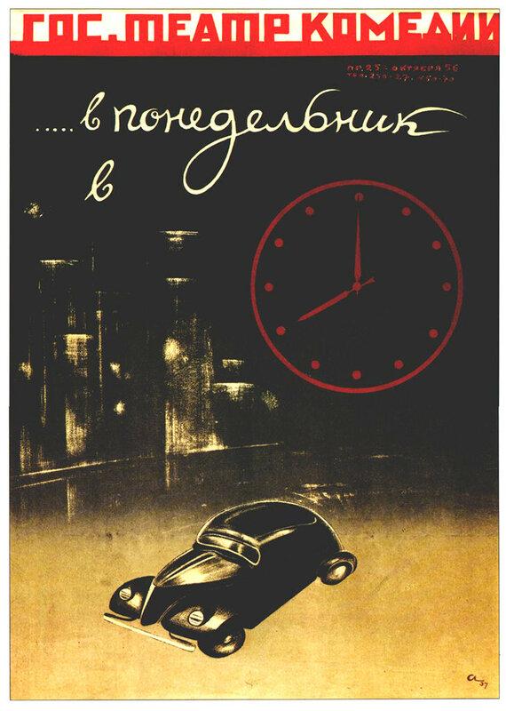 1937  =.jpg