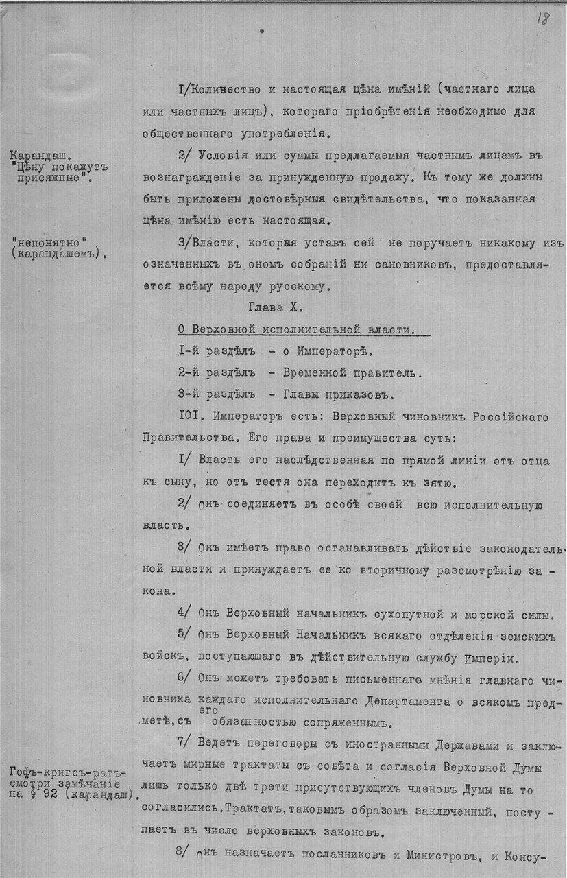 https://img-fotki.yandex.ru/get/57551/199368979.3c/0_1f06ed_f99ed1ab_XXXL.jpg