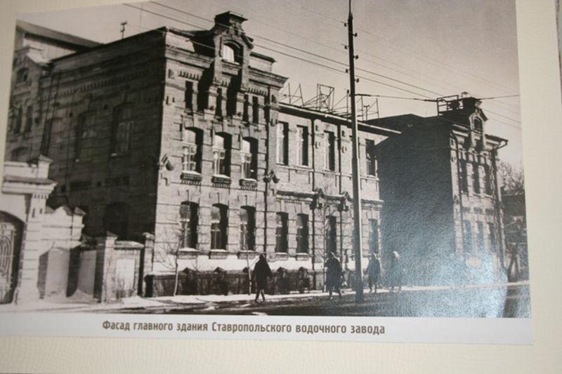 История промышленности России в фотографиях: ООО ЛВЗ «Стрижамент»