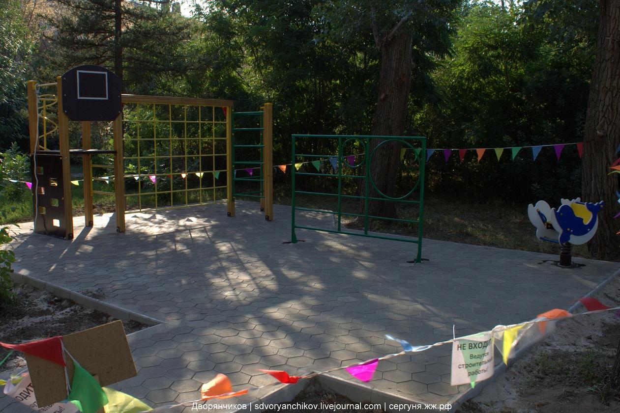 Детская площадка на северной части парка ВГС