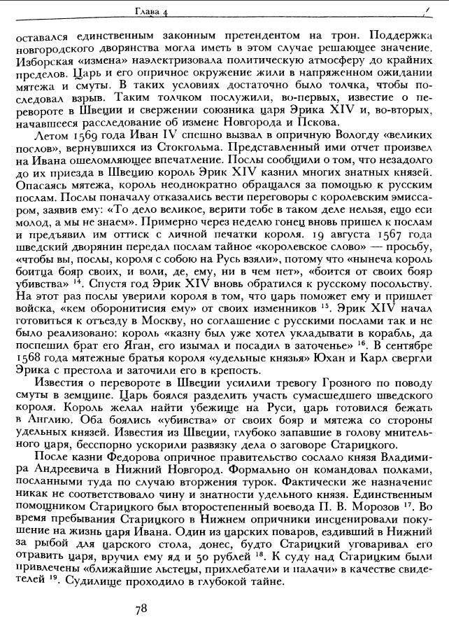 https://img-fotki.yandex.ru/get/57551/252394055.b/0_14acc2_bea53efd_orig.jpg