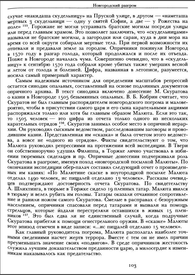 https://img-fotki.yandex.ru/get/57551/252394055.b/0_14acdb_bc03ad76_orig.jpg