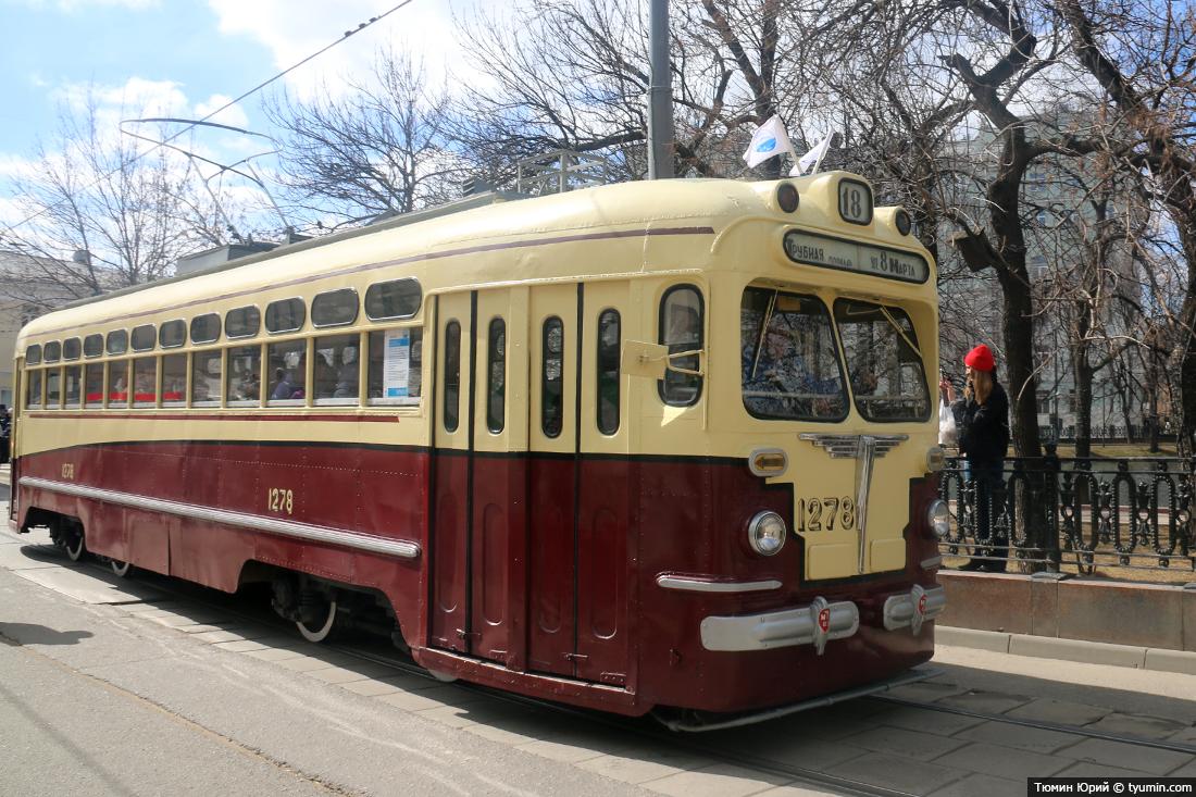 Журналист и путешественник Юрий Тюмин поделился с экологами репортажем о параде трамваев в Москве  - фото 5