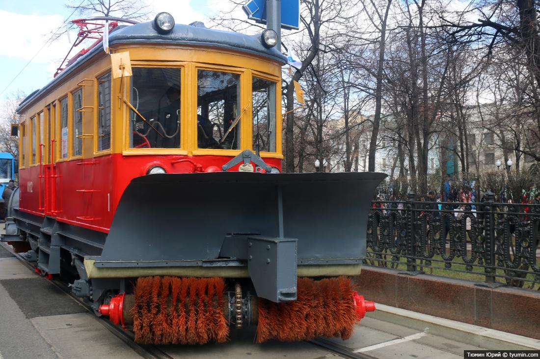 Журналист и путешественник Юрий Тюмин поделился с экологами репортажем о параде трамваев в Москве  - фото 14