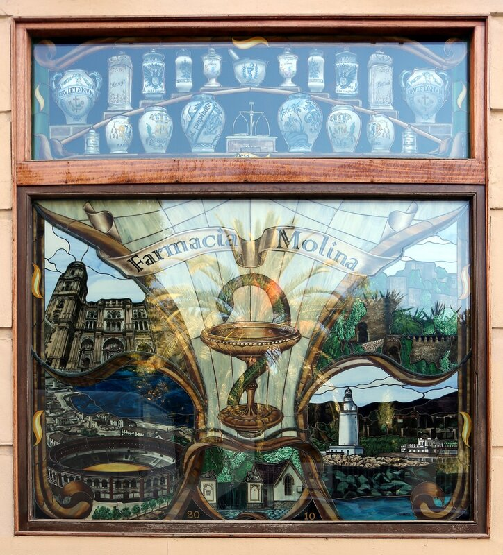 Малага. Витражное окно аптеки Farmacia Molina S.C.