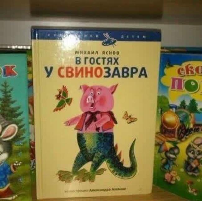 Свинка Пеппа, что стобой стало?
