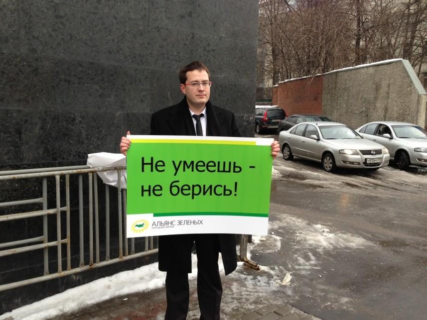 Кандидат отпартии «Альянс Зелёных» был пойман намахинациях сподписями избирателей