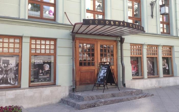 Вновом сезоне МХТ им.Чехова покажет спектакль попьесе Вуди Аллена