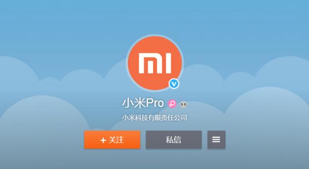 Android-смартфон Xiaomi MiNote 2 дебютирует как MiPro
