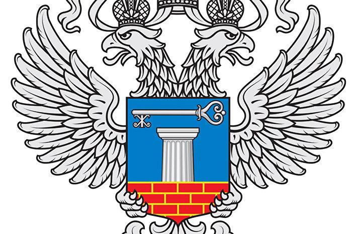 Для развития арендного жилья в Российской Федерации потребуется как минимум 100 млрд руб.
