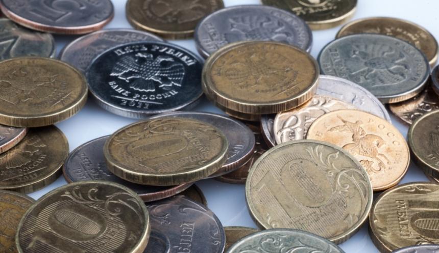 ЦБснизил официальный курс евро на70 копеек