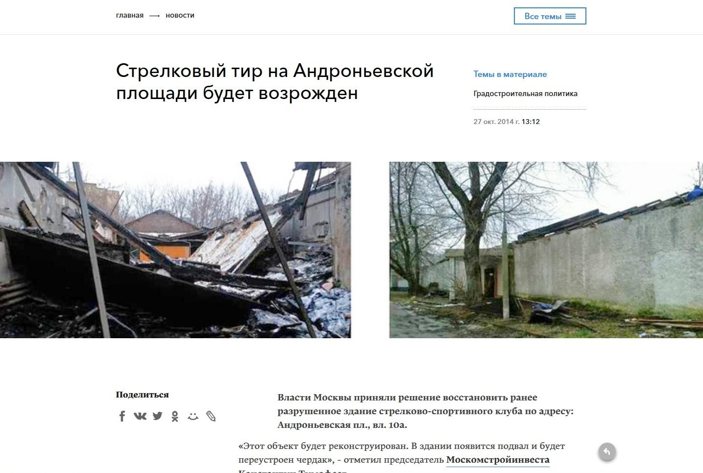 https://img-fotki.yandex.ru/get/57551/38741235.1f/0_1ee08d_e3a008c7_orig.jpg
