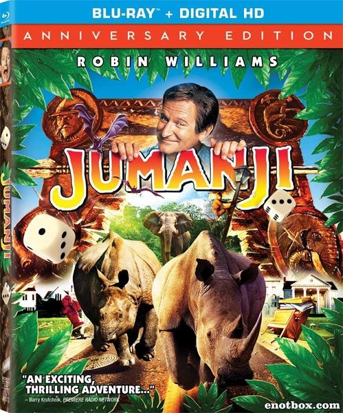 Джуманджи / Jumanji (1995/BDRip/HDRip)