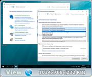 Windows 10 Enterprise 2016 LTSB & Pro VL 10.0.14393 Ver.1607 by yahoo002 / AEK