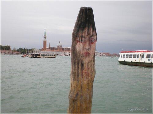 Венеция. У причала