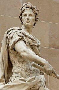 Гомосексуализм времен цезаря