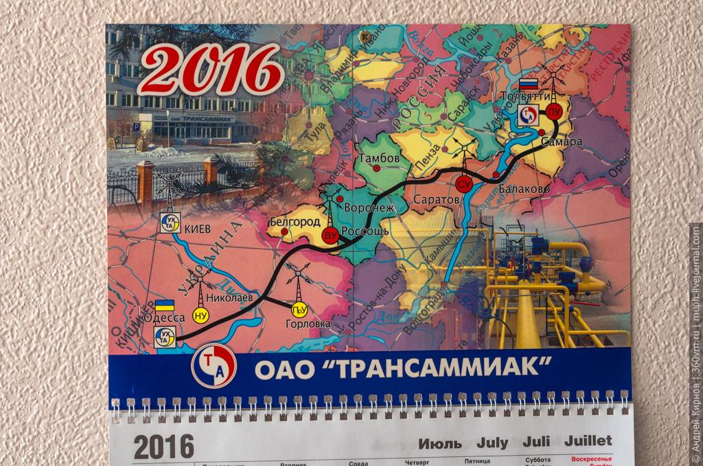 Одесский припортовый завод закончил год с убытком в три миллиарда - Цензор.НЕТ 6863