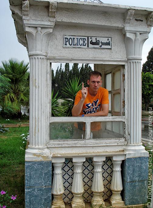 полиция в Тунисе