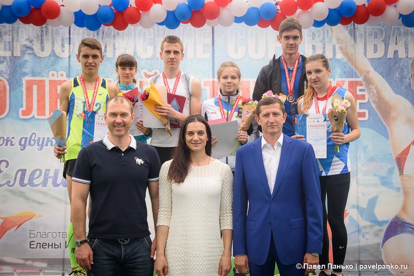 награждение опалев победители исинбаева