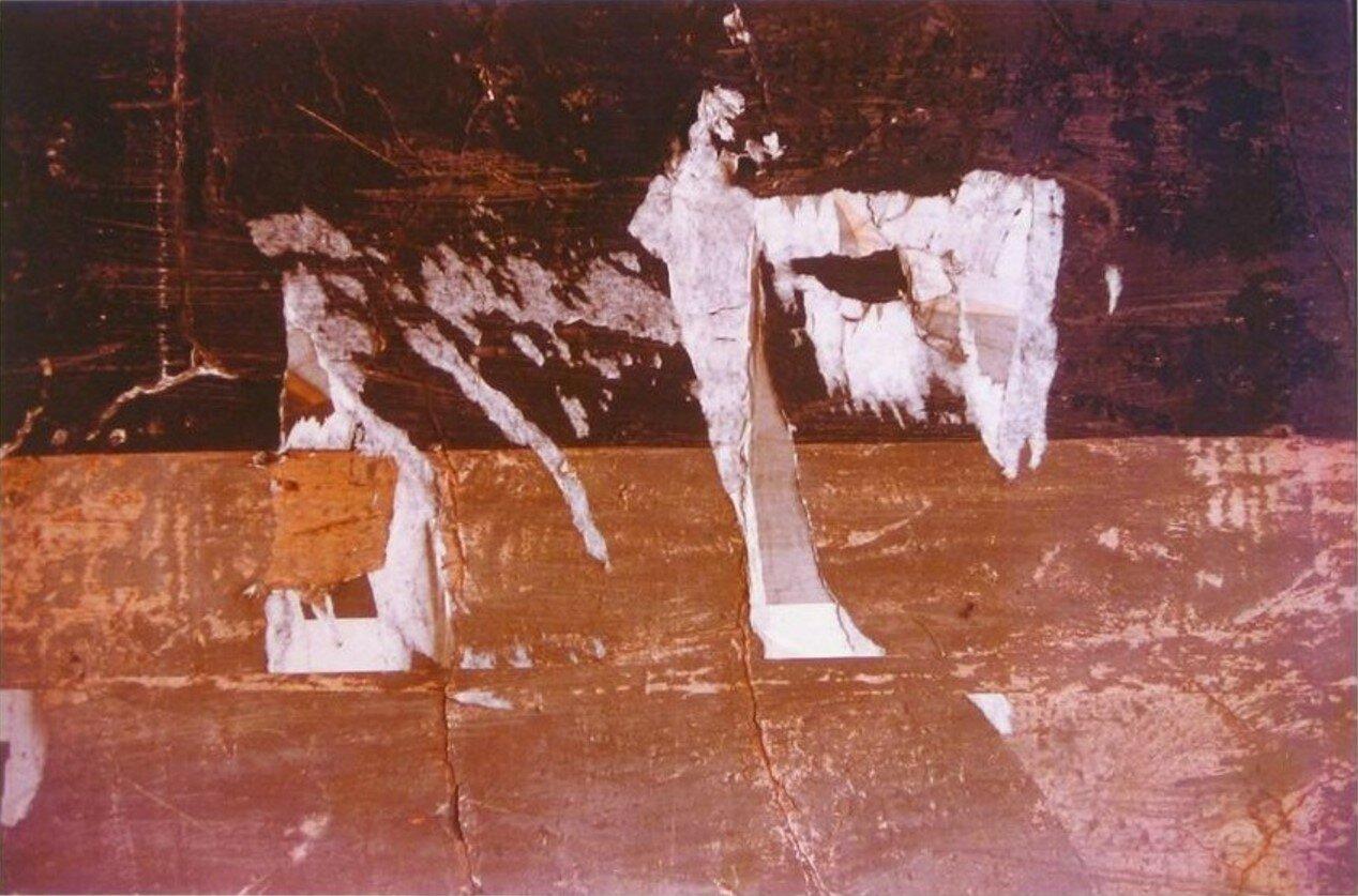1958. Дон Кихот
