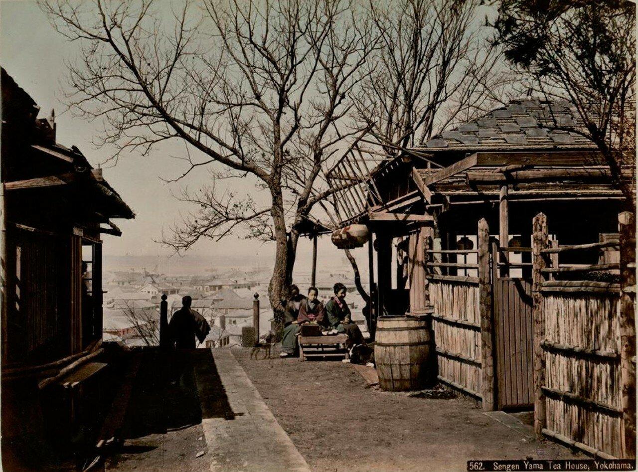 Иокогама. Чайный домик Сэнгэн яма