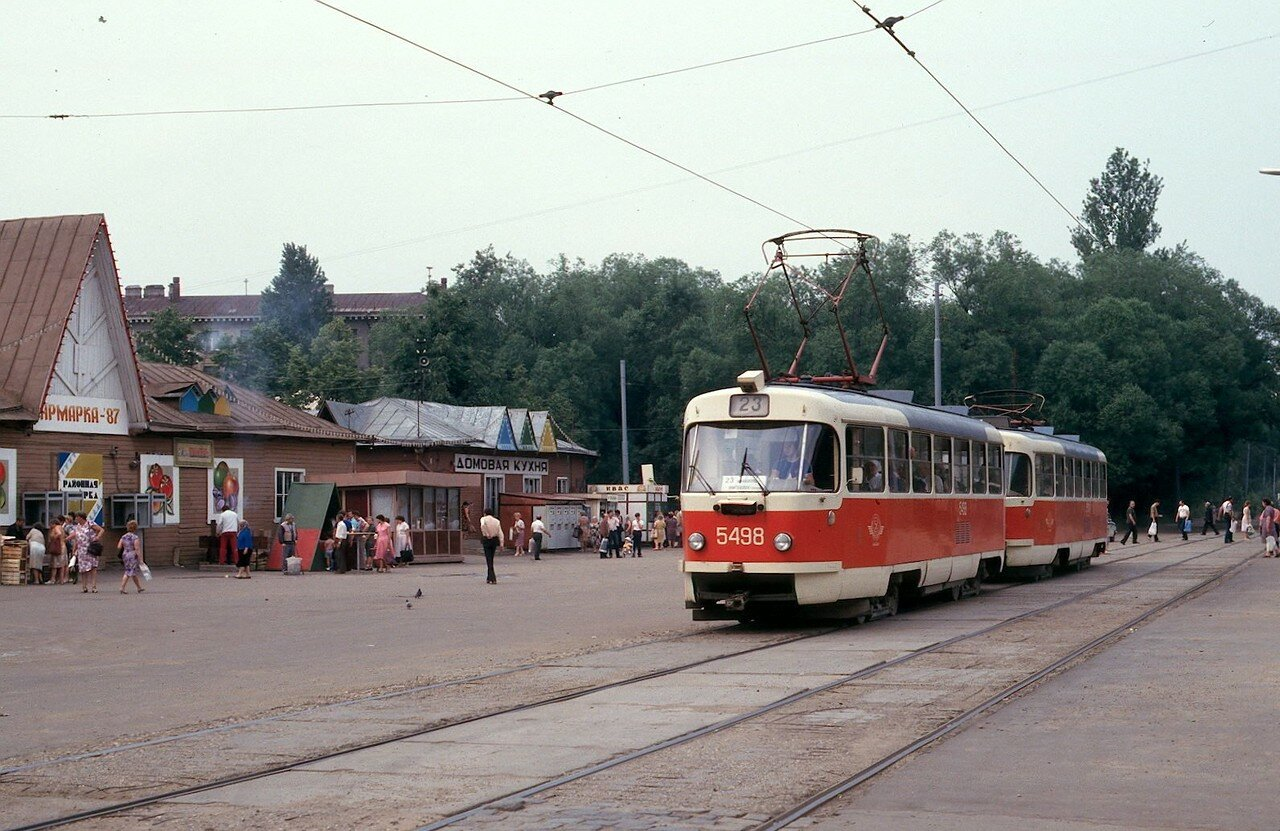 Коптевская улица