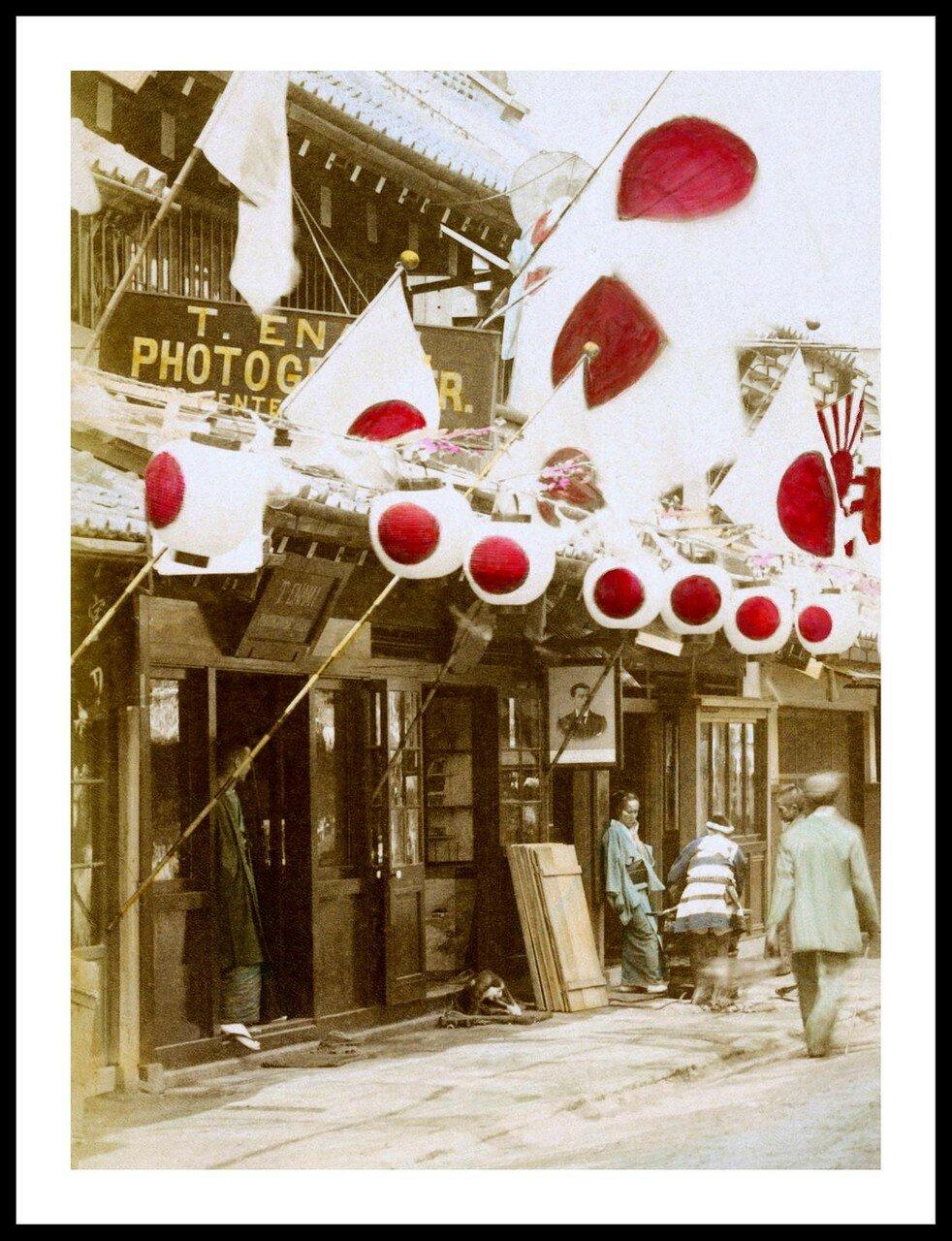 Йокогама. Улица Бентен