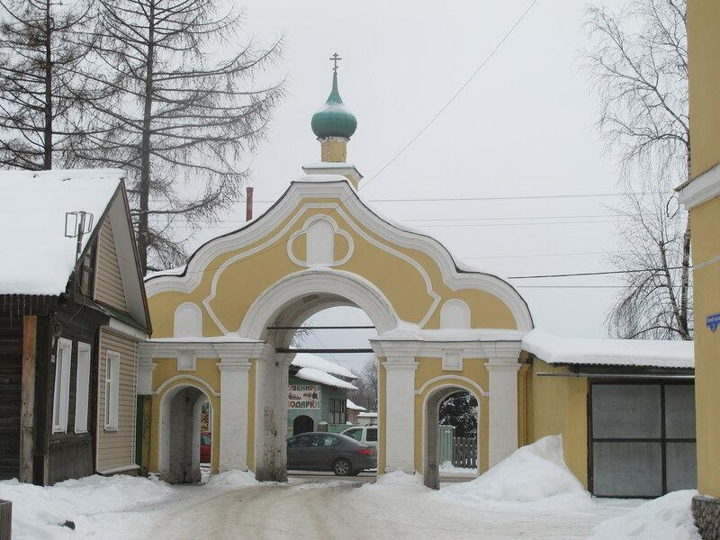 Тверская область, город Осташков, Арка