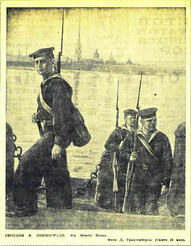 «Известия», 27 мая 1943 года, блокада Ленинграда, оборона Ленинграда