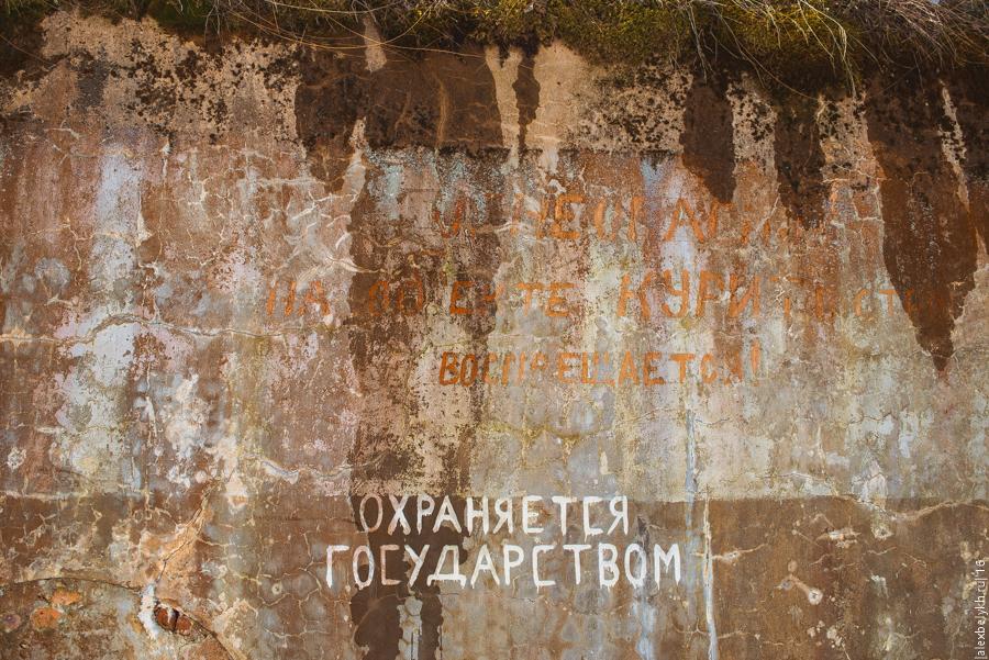"alexbelykh.ru, Форт ""Красная горка"""