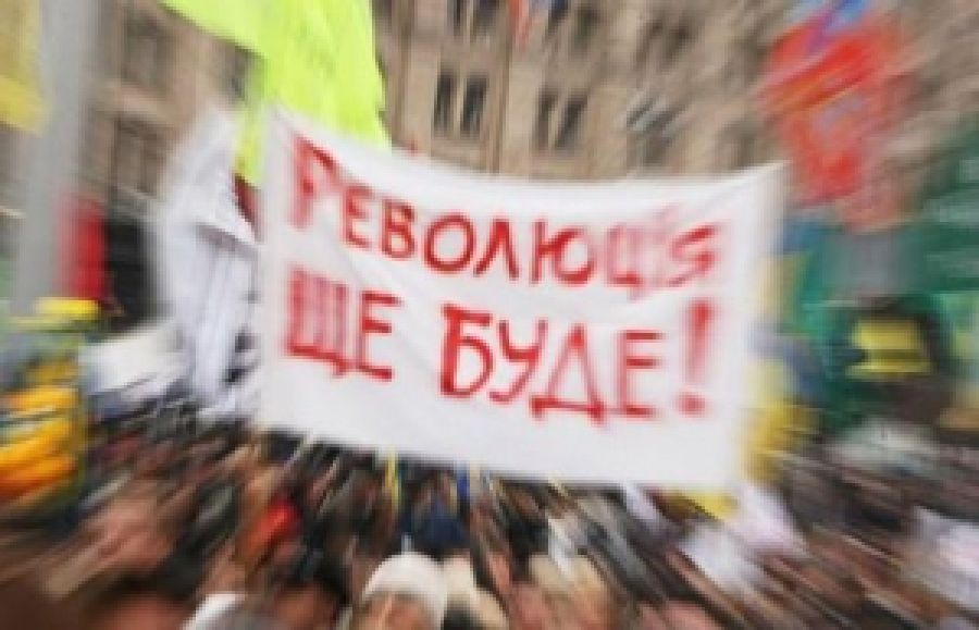 Почему нам необходима именно национальная революция?