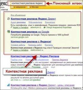 kak-raskrutit-sayt_5-279x300.jpg
