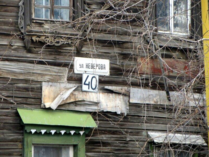 запанской, толевый 032.JPG