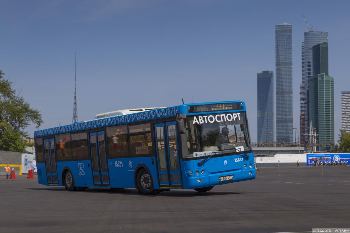 Конкурс мастерства водителей автобусов. Соревновательная часть.